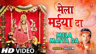 Mela Maiyya Da Punjabi Devi Bhajan By Saleem [Full Video Song] I Mela Maiyya Da