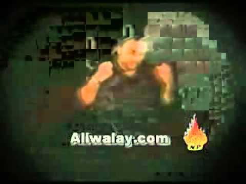 Xxx Mp4 01 Ali Ya Ali 2009 Shahid Baltistani 2009 Nohay Www Aliwalay Com 3gp Sex