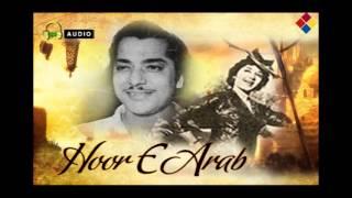 Tara Ra Ra Ram | Hoor E Arab 1955 | Lata Mangeshkar