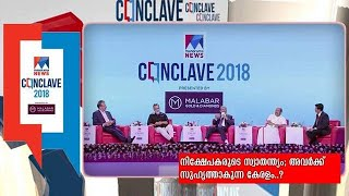 Investing in Freedom   Manorama News Conclave 2018   Session 7