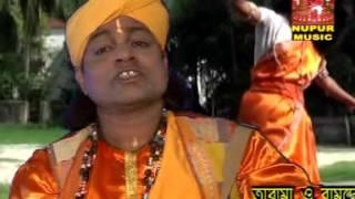 Bengali Album Song | Gerua Dhari Bolcho | VIDEO SONG | Nupur Music | 2016 Folk Song