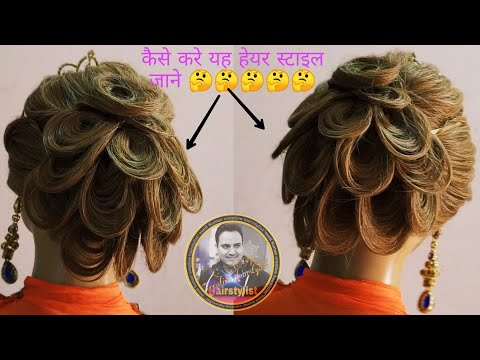 Xxx Mp4 Latest Pattls Updo Hairstyle 2019 Advance Updo Hairstyle By Sunil Kumar Creative Hairstylist 3gp Sex