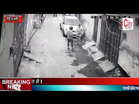 Xxx Mp4 City News Delhi ब्रह्मपुरी इलाके में दो लड़कियों के साथ लूट की घटना 3gp Sex