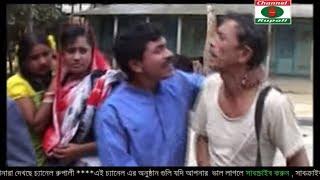 ভাদাইমা-২০১৭,মামার বাড়ি ঘর জামাই পর্ব-২,Vadaima 2017,mamar bari ghor jamai-2