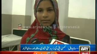 Father Forces His 11 Years Daughter To Marry An Old Man