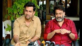 Mohanlal starring Lucifer malayalam movie shooting will start next year |  Prithviraj responds
