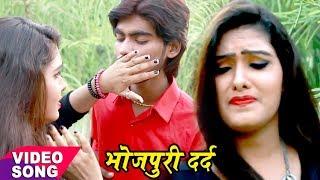 Bhojpuri नया लोकगीत गीत 2017 - छोड़ी के बहिया चली जइबू - Ladoo Singh - Bhojpuri Hit Songs 2017