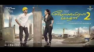 VIP HERO 2 || Full Movie Hindi Dubbed 720p 2017 || Shiv Entertainment||