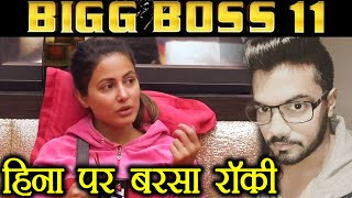Bigg Boss 11: Hina Khan's Miss RIGHT behaviour UPSETS  Boyfriend Rocky Jaiswal | FilmiBeat