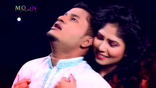 Ore Priya| Arefin Rumey & Naumi| Bangla New Music Video-2017 by Arafat & Roz