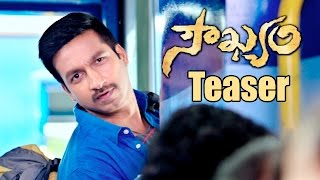 Soukyam Movie Teaser | Gopichand, Regina Cassandra