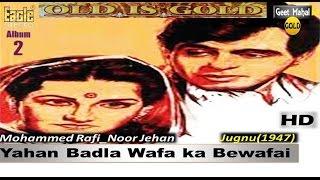 Yahan Badla Wafa ka Bewafai (Eagle Jhankar) Jugnu(1947))_with GEET MAHAL