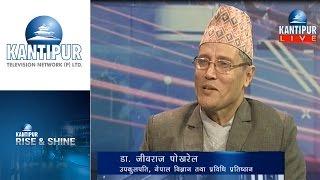Dr. Jiba Raj Pokharel interview in Rise & Shine on Kantipur Television
