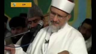 DR MUHAMMAD TAHIR UL QADRI(Hazrat Baba Fareed Aur Doodh)BY Visaal