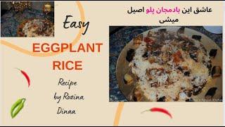 Eggplant Rice - Persian Style
