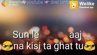 Haryana song status video