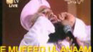 Azaan By Owais Raza Qadri On Mehfil e Milad 2005