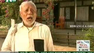 Diabari Harirampur : Ronger Manushera Kemon Asen Part 3