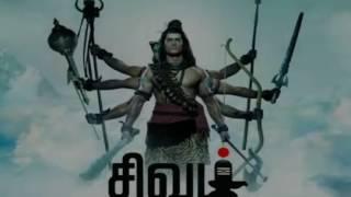 Shivam Title Song