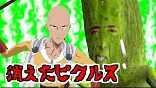 【GMOD】増える鬼!消えたピクルス( ゚д゚) パート26【あしあと】