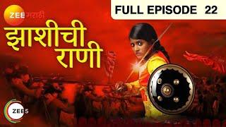 Jhansichi Rani - Episode 22