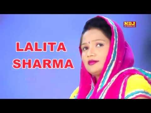 Xxx Mp4 Jise Lalita Sharma Kahte The Wo Koyal Pyari Most Popular Haryanvi Ragni Suresh Gola 3gp Sex