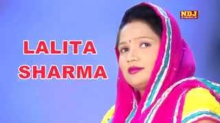 Jise Lalita Sharma Kahte The Wo Koyal Pyari | Most Popular Haryanvi Ragni | Suresh Gola