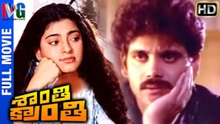 Shanti Kranthi Telugu Full Movie   Nagarjuna   Khushboo   V Ravichandran   Juhi Chawla  