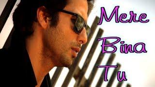 Mere Bina Tu - Bollywood Sing Along - Phata Poster Nikhla Hero | Shahid & Ileana