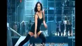 الفيلم الأكشن (دهووم 3 ) - أغنية Kamli مترجمة للعربية