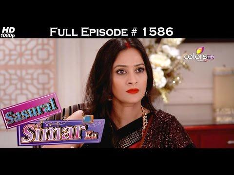 Sasural Simar Ka - 12th August 2016 - ससुराल सिमर का - Full Episode
