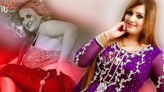 Pashto New Songs 2018 Wari Wari Jenae By Neelam Gul Official Pashto New Stage Show Dance 2018 HD