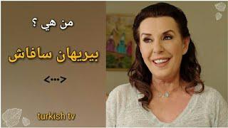 """حقائق لا تعرفها عن """"سلطان كوشوفالي"""" بطلة مسلسل الحفرة çukur"""