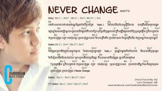 ( Manith ) Never Change - Lyric and Chords