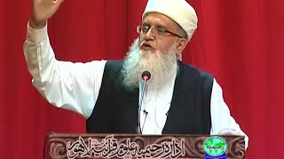ظالمانہ نظام کے انسداد کا نبوی ﷺطریقہ از حضرت مولانا شاہ مفتی عبدالخالق آزاد رائے پوری