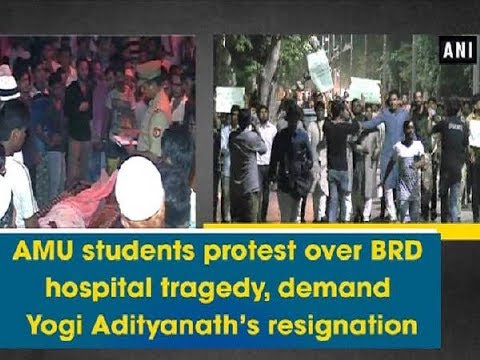 AMU students protest over BRD hospital tragedy, demand Yogi Adityanath's resignation - ANI News