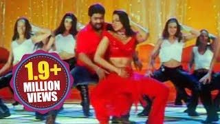 Narasimhudu Songs - Singu Singu - Jr NTR Sameera Reddy