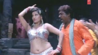 Pandrah Baras Ke [Bhojpuri Item Dance Video]Feat.Sexy Seema Singh