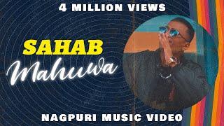New Nagpuri HipHop Song 2018   Mahuwa   Sahab Ft Rohin Dance Group  Prod By Aman SK Rap Music Video