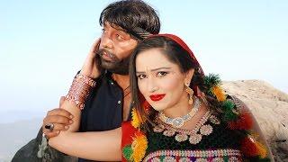Shahid Khan, Sahar Malik, Rehan Shah - Pashto HD film Lewany Pukhtoon song Pa Adam Zatto Ki Pari Yi