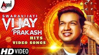 Swaravijayi -VIJAY PRAKASH KANNADA HIT SONGS | Kannada Selected Video Songs 2018 | Kannada HD Songs