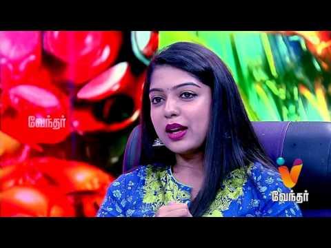 Vetrivel Movie Team Interview | Sasi Kumar, Vasantha Mani, Nikhila Vimal,Varsha | Vendhar Tv