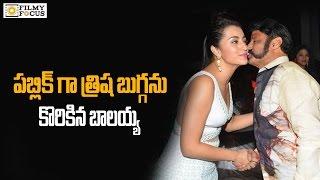 Shocking : Balayya kiss to Trisha in Public - Filmyfocus.com