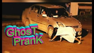 NEPAL'S SCARY GHOST PRANK(DON'T MISS IT)