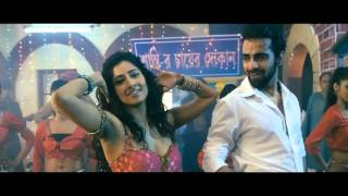 Ami Gorom Cha - Bengali Hot Item Song By Chayon Shaah (HD)
