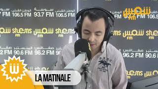 جلال غديرة: « هناك نواب من نداء تونس سيساندون الشاهد والحكومة الجديدة المرتقبة »