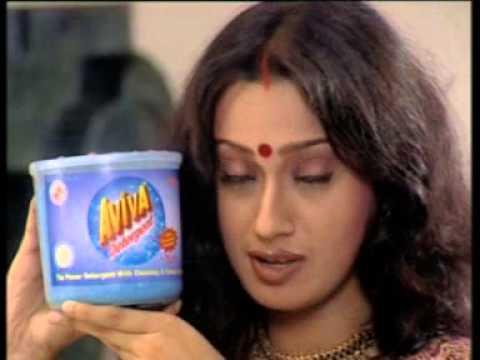 Xxx Mp4 Navkirti Ad Aviva Detergent Low Budget Ad DAT 3gp Sex