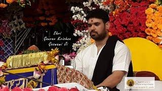 Tere Phoolon Se Bhi Pyara || Gaurav Ji Maharaj || Radhe Radhe || 84 Kos Yatra || Bhakti Song 2017