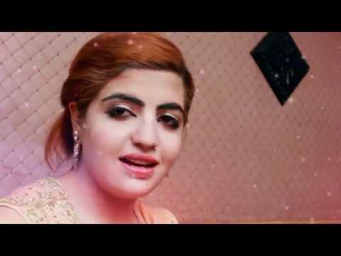Xxx Mp4 Kashmala Gul Pashto New Songs 2017 Tapy Tappy Tappey By Kashmala Gul Pashto New HD Songs 1080q 3gp Sex