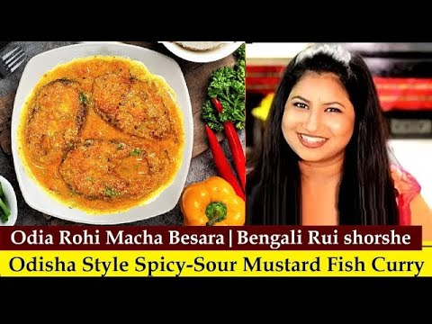 Fish Curry / Oriya Fish Curry - Odia Macha Besara | Fish in Mustard Gravy | Oriya Recipe